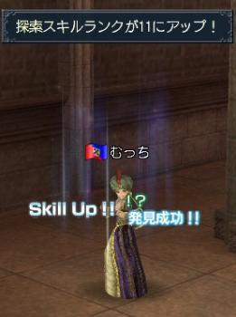 20080127_04.jpg
