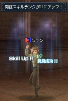20080127_05.jpg
