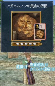 20080211_02.jpg
