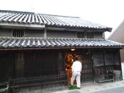 11-10-kokkeido-8.jpg