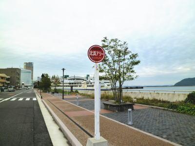 11-11-takamatsu-7.jpg