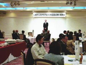 2011-11-19-party-1.jpg