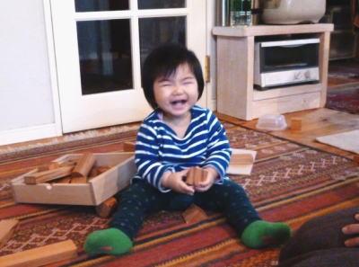2011-11-24-suzu.jpg