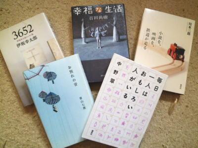 2012-2-13-hon.jpg