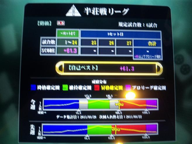 110820_131537.jpg