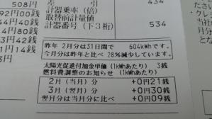 2012_0221_112720-DCF00429.jpg