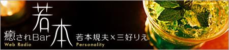 banner_450_100_a.jpg