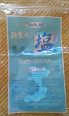 20071005093528.jpg