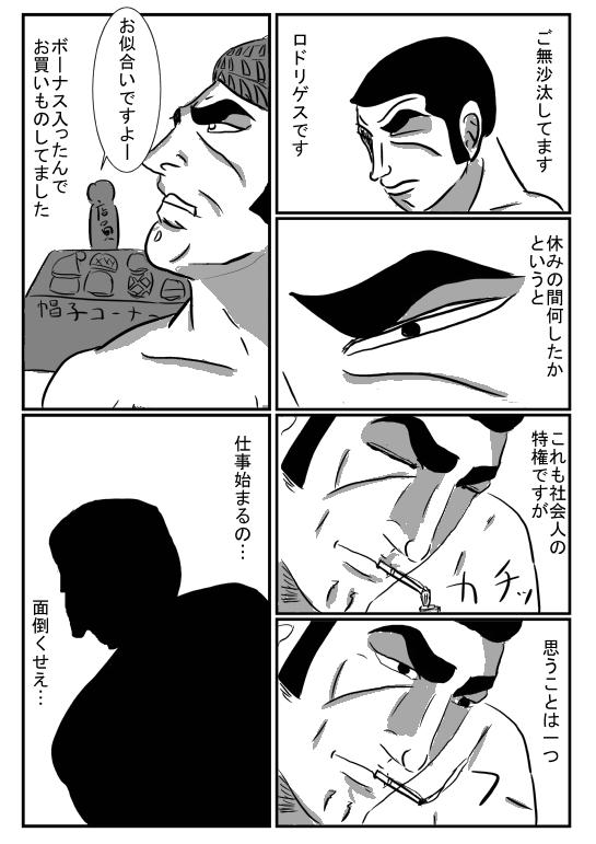 20080104_絵日記a