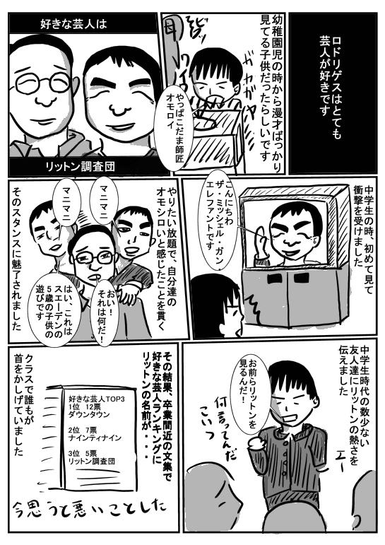 20080112_絵日記