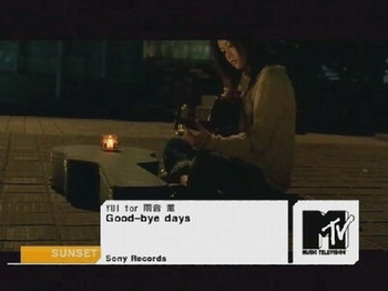 YUI-Good-bye.days.jpg