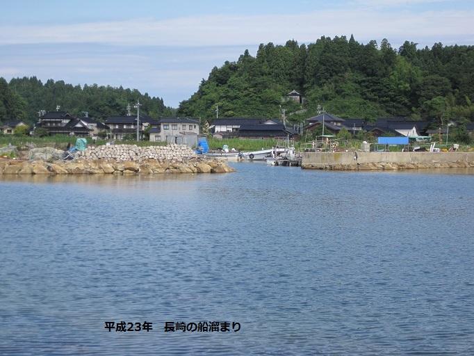 2011長崎