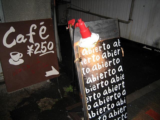 20070502003611.jpg