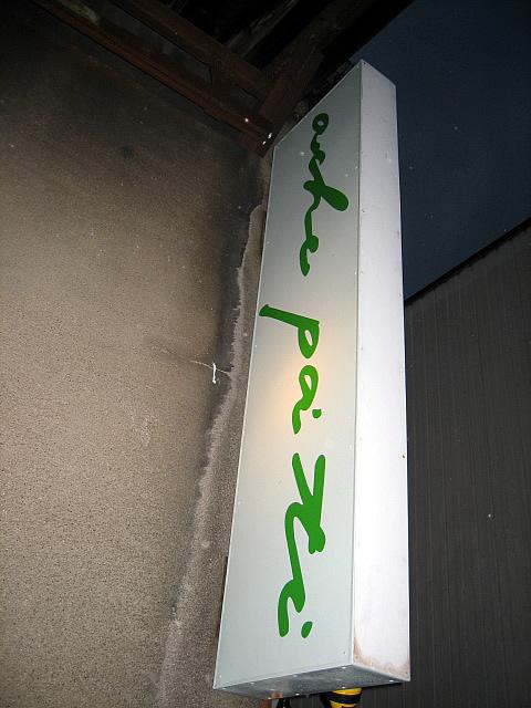 20070502003620.jpg