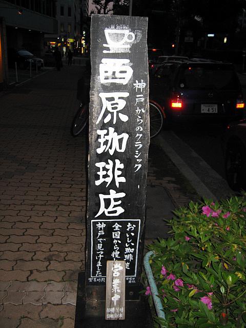 2008020301.jpg