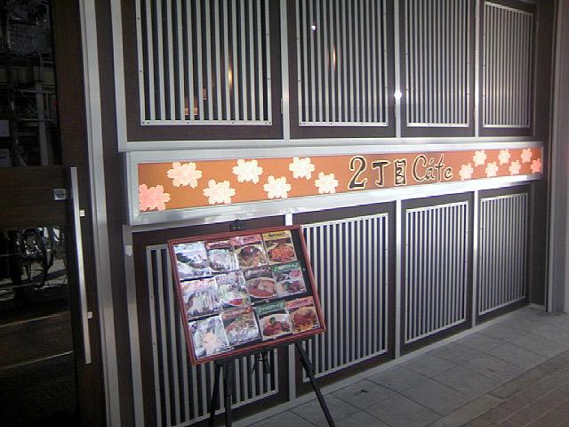 200802070001.jpg