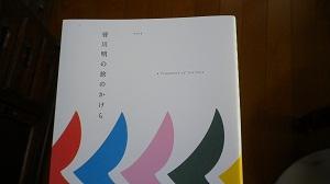 IMGP1276.jpg