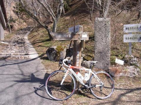 20110226 天ダム・柳生1163