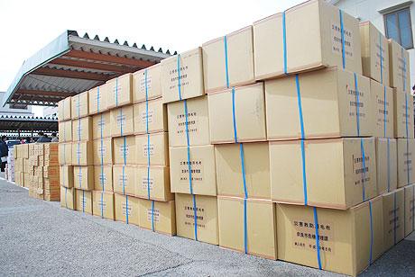 20110312救援物資