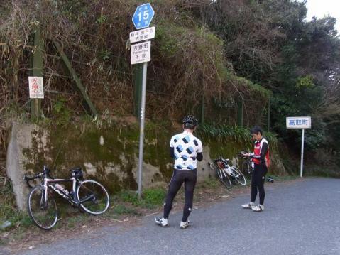 20110410 吉野山お花見ポタ1287
