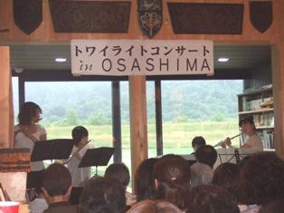 0721トワイライトコンサート