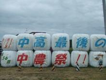 0721中農祭003
