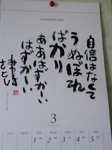 s-20110410-031.jpg