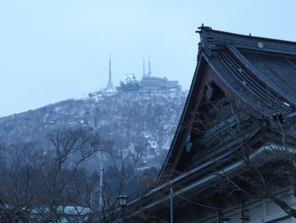 函館山と東本願寺函館別院