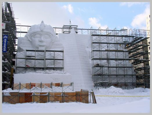大雪像 「エジプトの遺跡」