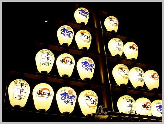 函館ベイ美食倶楽部の提灯2