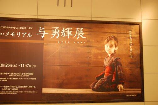 daimaru15-1.jpg