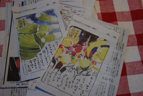 newspaper15-2.jpg