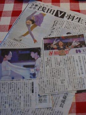 newspaper15-7.jpg
