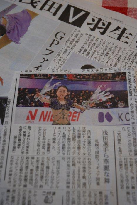 newspaper15-8.jpg