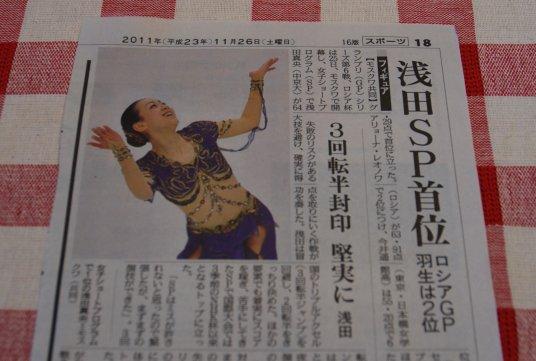 newspaper15-9.jpg