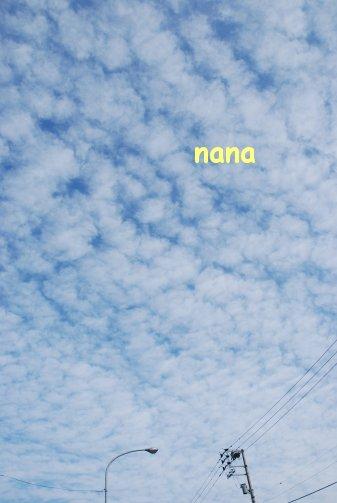sky15-45.jpg