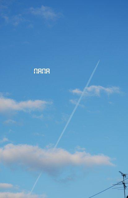 sky15-52.jpg