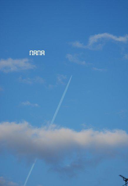 sky15-53.jpg