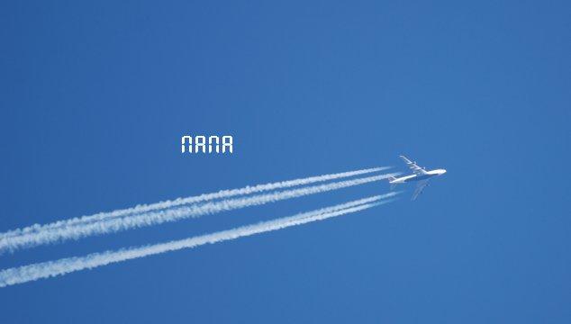 sky15-56.jpg