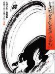第57回高松宮記念杯ポスター