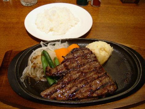 ステーキ&ご飯