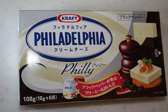 クリームチーズ 毛糸 002