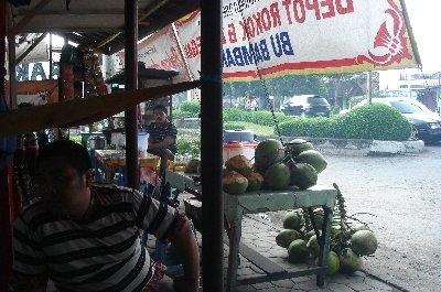 indonesia みせ