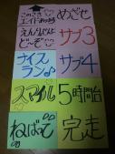 神戸応援メッセージ