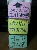 神戸応援⑤