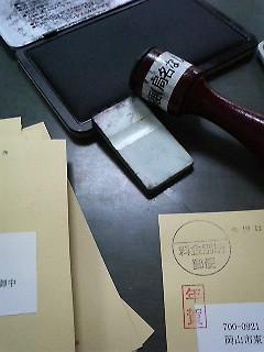 20071231215541