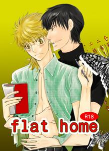 flathome