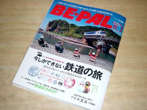 b07091201.jpg