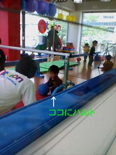 20070426135513.jpg
