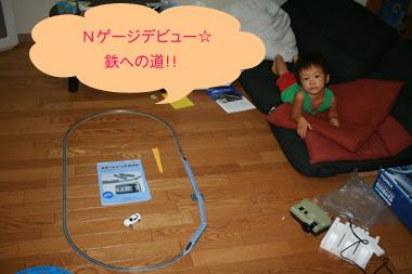 NGE-JITETU.jpg